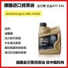 新泰进口悬挂系统油多少钱钛金 ATF 43A 43液