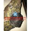 供应硒矿山硒矿粉 硒矿石成分磷/P2O5 0.15%