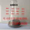 NiCr-Cr3C2/镍铬碳化铬粉