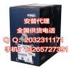 德阳安普网线经销商 安普配线架询价 安普模块面板代理