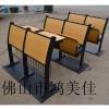 会议室培训桌椅厂家定制,广东鸿美佳培训桌椅厂家供应