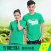 深圳T恤定做厂家短袖工作服