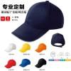深圳帽子定做厂家