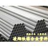 NS321(NS3201)镍基耐腐蚀合金 棒材/板材/无缝管