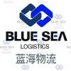 沈阳蓝海物流提供机场代理宠物托运