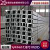 厂家直销湖南镀锌槽钢,大量现货镀锌材料,型材,板材,管材