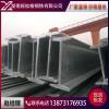 湖南现货供应批发镀锌工字钢,镀锌材料,型材,管材,板材