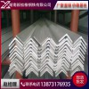 湖南现货供应批发镀锌角钢,镀锌材料,型材,管材,板材