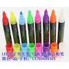 越洋S368 POP 广告荧光笔 彩色荧光笔
