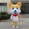 来图定做卡通人偶动物模型十二生肖狗行走人偶表演服装