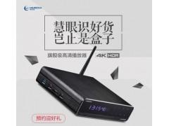 海美迪Q10四代高清蓝光播放器3D硬盘播放器