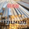 秦皇岛建筑用模板支撑5*5钢木枋几大优势说明