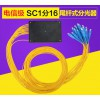 盒式分光器1分16尾纤式分光器SC方头光分路器 电信级