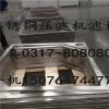 500型号板框式不锈钢压滤机滤板