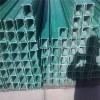 槽式梯式电缆桥架托盘式 模压玻璃钢电缆桥架厂家