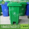 环卫垃圾桶,脚踏垃圾桶,环卫脚踏垃圾桶厂家直供
