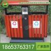室外垃圾桶,室外环保垃圾桶,垃圾桶生产厂家