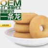 燃脂饼干,159代餐OEM代加工贴牌 招商