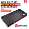 菲尼特光纤终端盒耦合器光纤光缆终端盒价格24口光纤终端盒代理