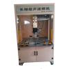 汽车雾灯超声波焊接机,北京汽车雾灯超声波焊接机