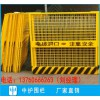 惠州建筑工程安全防护门 湛江建楼工地井口门 茂名电梯防护门