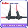 一分4防水线,传感器连接线—防水接头厂家