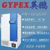 重庆防爆冰柜,实验室防爆低温冰柜