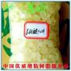 厂家供应广东山东河北涂料路标漆增粘树脂马林酸树脂M422