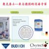 过氧化氢 银离子杀菌消毒剂-济南辰宇环保科技有限公司