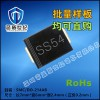 SS54二极管SMC DO214AB SR540蓝盾世纪