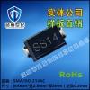 SS14二极管SMA 1N5819 DO214AC蓝盾世纪