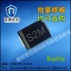 S2M贴片二极管SMB DO214AA RL207蓝盾世纪