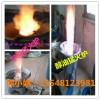 醇油生铁猛火炉 适用酒店排挡 燃烧火力猛使用寿命长耐磨