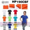 惠州热卖短袖T恤衫中性白色翻领短袖广告服