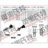 英里氏特分度销加长型 粗牙螺纹717-4-M6-碳钢/不锈钢