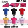 惠州家政T恤衫定做惠阳广告服批发志愿者T恤衫文化衫定制