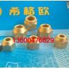铜螺母 黄铜纳子接头 广州制冷铜配件规格型号供应