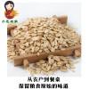 小范农家生燕麦片营养早餐生麦片原味散装无添加纯麦片250g