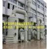 滨州市环保喷淋塔专业定做 环保箱价格 环保设备厂家 宝利丰