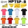 惠州T恤衫厂家 烫画T恤定做 惠州广告T恤衫