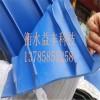 衡水大厂一手货品批发零售塑料止水带