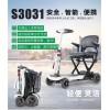 舒乐适S3031美国进口老年人代步车四轮折叠电动车