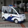 衡阳电动巡逻车供应