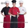 宇晟现货批发短袖厨师服吸湿排汗酒店后厨服装