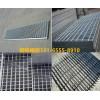江苏钢格栅板厂家总经销 钢格板厂直销平台格栅板