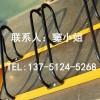 卡位式自行车停车架安全停放碳素钢材质摆放架