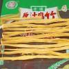 【赤道】供应河南内黄黄豆原汁原味腐竹