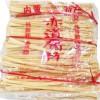 【赤道】供应内黄黄豆腐竹