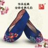 承接定制 太行嫂子 纯手工宝蓝花朵刺绣绣花鞋