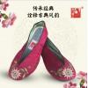 承接定制 太行嫂子 纯手工紫红色花朵刺绣绣花鞋